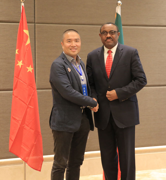 China-Ethiopia President